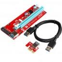 გადამყვანი (რეიზერი) PCI-e  Riser 60CM  (VER007S)