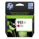 კარტრიჯი HP-951XL Magenta CN047AE (1500 pages)